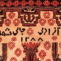 This Persian Mashad Belouch Mossul Rug is inscribed.