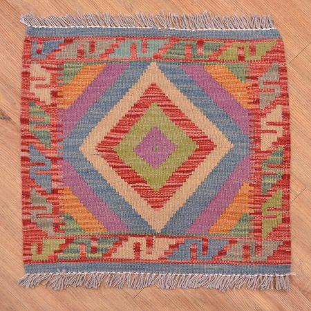 Great value handwoven Afghan Veg Dye Kilim Mat of medallion design and square size.
